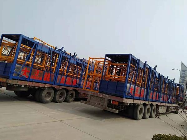 大诚机械:货物运输