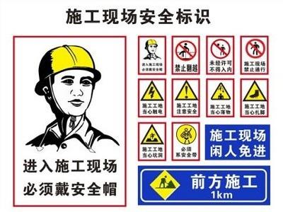 施工电梯安全