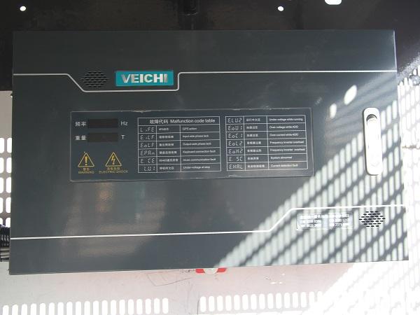 施工电梯变频装置