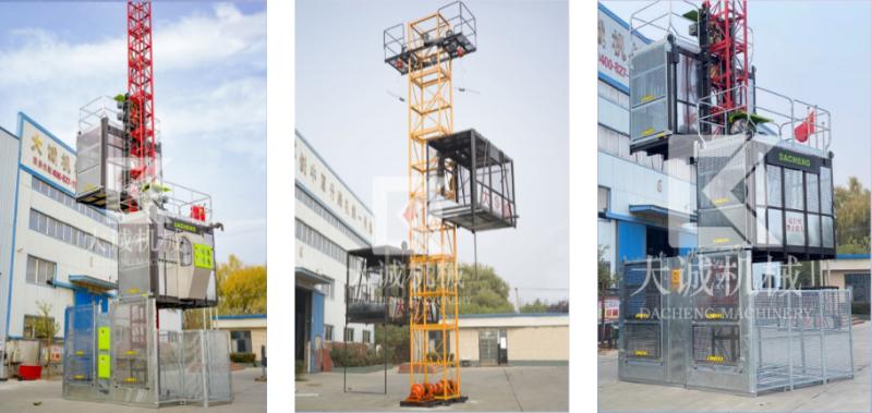 河南大诚机械施工电梯型号